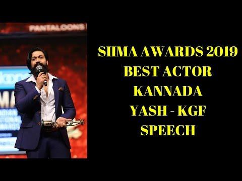 SIIMA Awards 2019 - Best Actor Kannada Yash Speech | KGF | Best Actor South