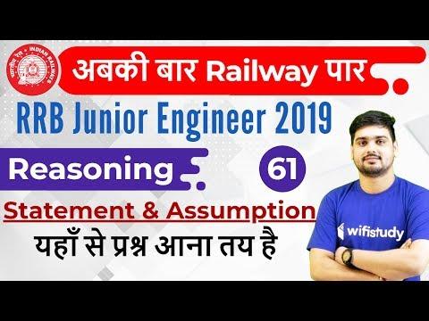 10:30 AM - RRB JE 2019   Reasoning Hitesh Sir   Statement & Assumption