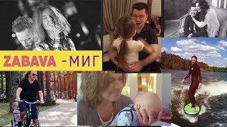 Смотреть клип Zabava - Миг