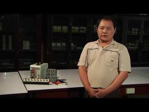 วิชาฟิสิกส์ - บทเรียน กฏการอนุรักษ์ประจุไฟฟ้าและการเหนี่ยวนำไฟฟ้า