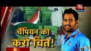 Team India vs West Indies