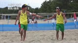 大成温調シリーズ JBVサテライト2018 第1戦横浜大会リューズカップ 男子...