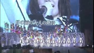 Vote for Paruru Team A AKB48第6回選抜総選挙 Campaign Paruru KAMI7 A...