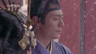 女医明妃伝~雪の日の誓い~ 第7話