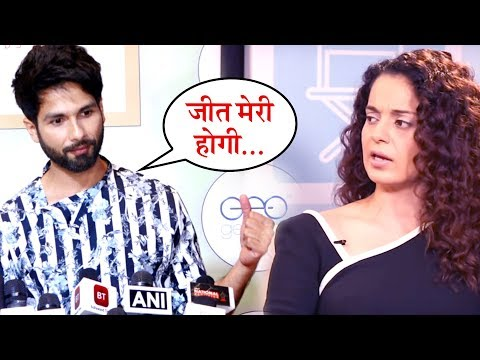 Shahid Kapoor REACTS On Clash with Kangana Ranaut's Mental Hai Kya