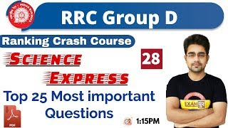 CLASS -28||RRC Group D || Science Express || BY Sameer Sir||Top 25 Most important Questions