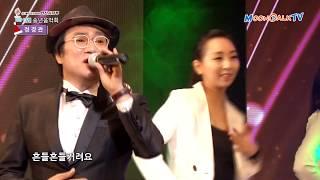 가수 정경관 - 몰라 몰라 (대한가수협회 2019년 1…