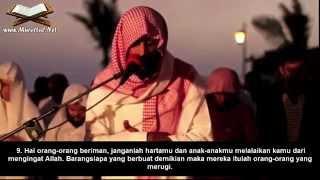 Surah Al Munafiqun (9-11) Dengan Terjemahan Bahasa Indonesia