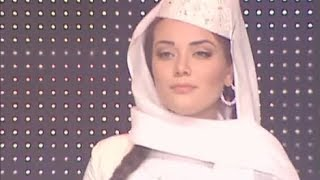 Fazile İbraimova - Dohtur (Subtitles / Altyazı) Qırımtatar yırı