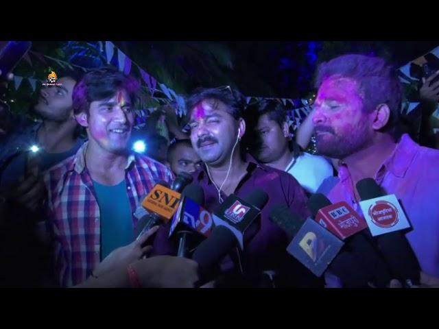 Pawan Singh और Ritesh Pandey की ऐसी जुगलबंदी नहीं देखी होगी आपने जरूर देखें वीडियो