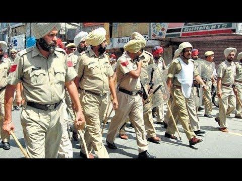 ਪੁਲਿਸ ਛਾਉਣੀ 'ਚ ਬਦਲਿਆ ਪੂਰਾ ਪੰਜਾਬ  | Punjab Now |