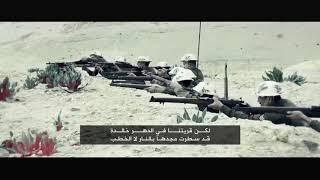 فيديو كليب معركة الكرامة ، كلمات الشاعر الكبير عبد الرازق البرغوثي ، ألحان وإخراج أ.د محمد إسماعيل