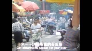 經典國片-缺角的太陽/阿吉仔+陳松勇+張永正+龍劭華.....