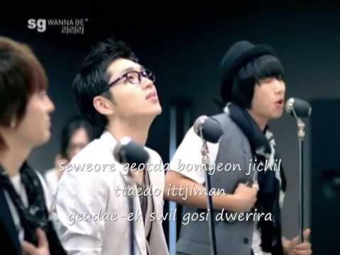 SG Wannabe la la la karaoke