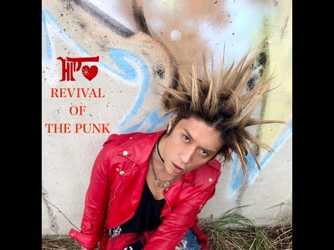 HITT「REVIVAL OF THE PUNK」BB弾 Self cover album Digest
