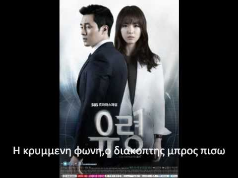 Block B-Burn Out(Ghost OST) Korean Drama (Greek Subs)