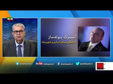 جنگ غزه و نقش نتانیاهو در آن ، کنار گذاشتن تنها حزبعربی ،عدم فروش تسلیحات امریکائی با نگاه  البرت