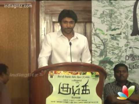 Kumki Press Meet | Latest Tamil Movie | Prabu Solomon | N. Lingusamy