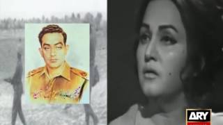 1965 AND NOOR JAHAN NATIONAL SONGS REPORT BY FATIMAH BATOOL ARY NEWS ISLAMABAD PAKISTAN