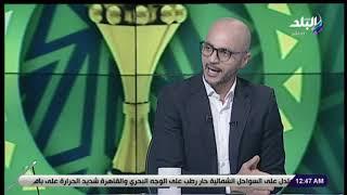 الماتش - تامر بدوي: منتخب الجزائر أثبت أنه ليس فريق النجم الأوحد