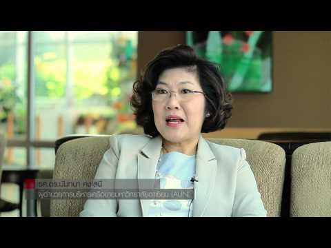อาเซียนเวย์ : สถาบันอุดมศึกษาในวันนี้ พร้อมผลิตบุคลากรสู่อาเซียนแค่ไหน?  19 พ.ย. 57  (2/3)