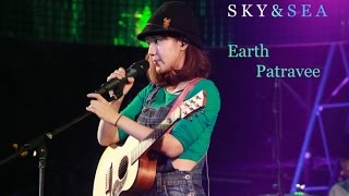 Sky & Sea - Earth Patravee #Salaya Countdown 2016