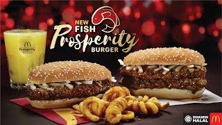 Fish Prosperity™ Burger...