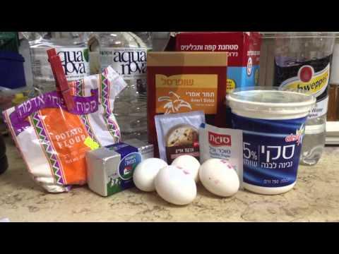 Рецепт Финиковые кексы,Дюкан,Закрепление(не глютенa) .Date cupcakes,Dukan,Consolidation(gluten free)