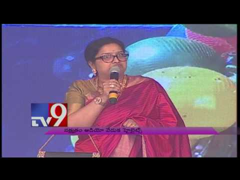 Nakshatram movie Audio Launch Highlights - TV9