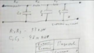 Обманка датчика кислорода (лямбда зонд).