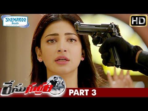 Race Gurram Telugu Full Movie | Allu Arjun...