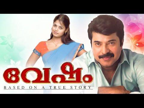 Vesham 2004:Full Malayalam Movie | Innocent | Jagathy Sreekumar | Sindhu Menon | Mammooty  Mohini