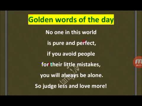 Good Manners in English - Free English Speaking Course By tariq Aziz ! Lesson Ninety Five
