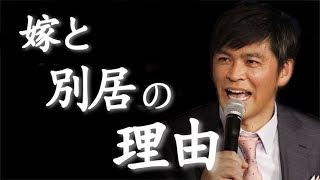 ますだおかだ岡田圭右、嫁と離婚へ…別居の理由… ▽Twitterで友達にシェア...