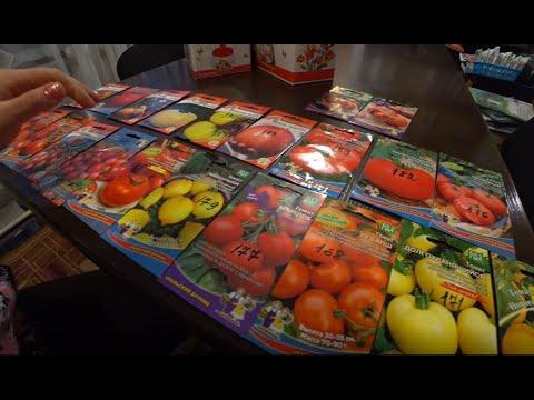 Обзор семян томатов на 2020 год