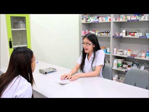 สถานการณ์จำลองห้องจ่ายยาผู้ป่วยนอก
