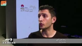 كافيهفن و منوعات  رعد حوراني يقدم تصاميم تناسب الرجال والنساء في دبي