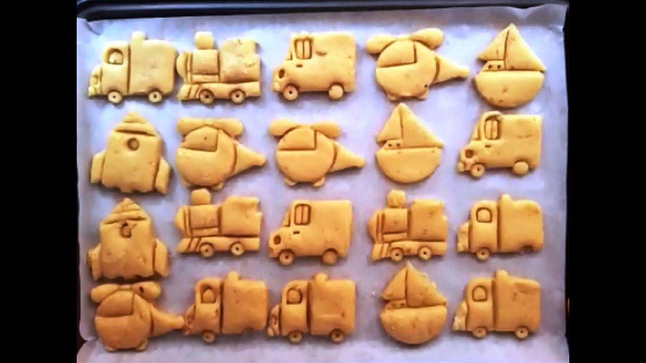 Şekilli Kurabiye Tarifl - Fındıklı Kurabiyeler - Hazelnut Cookies Recipe - Bizim Terek Yemek Tarifi