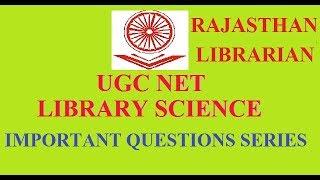 Rajasthan Librarian I RSMSSB Librarian