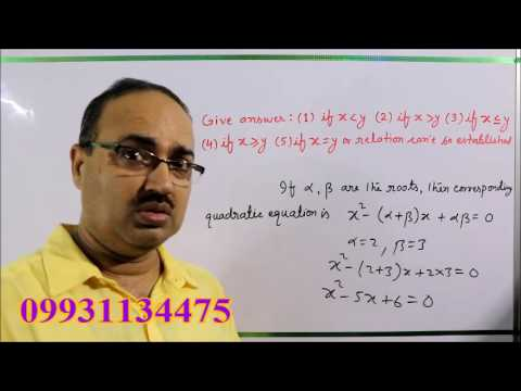 Data Inequality-01: Concept, Technique and Solution: By Amar Sir: Bank/SSC/Railway