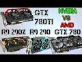 NVIDIA GTX 780TI vs AMD R9 290X vs R9 290 vs NVIDIA GTX 780 | BATTLEFIELD 4 | COD GHOSTS | CRYSIS 3