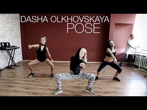 Rihanna - Pose | Jazz Funk сhoreography by Dasha Olkhovskaya | D.side dance studio