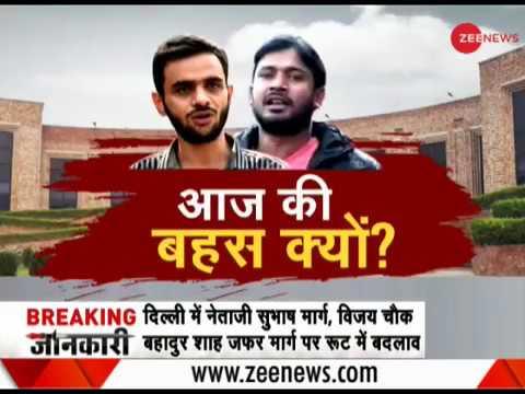 Forensics lab validates videos of 2016 JNU sedition case; Zee News stance vindicated