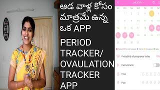 Best period tracker #ovaulation tracker/telugu volgs/period tracker/telugu vlogs in Bangalore