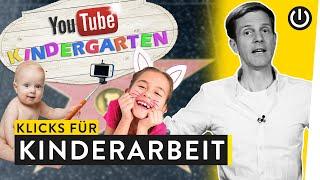 Kinderstars von YouTube - Was Eltern machen, damit ihr Videos anklickt | WALULIS