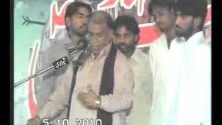 Ya Ali ya Ali da wird karo Best Qasida Zakir Atta Hussain Mahajar