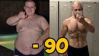 из жиробаса 180 кг до 90кг кандидата мастера спорта