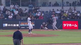 Yasunobu Okugawa 18 strikeouts/7 innings vs Canada - U-18 Baseball World Cup