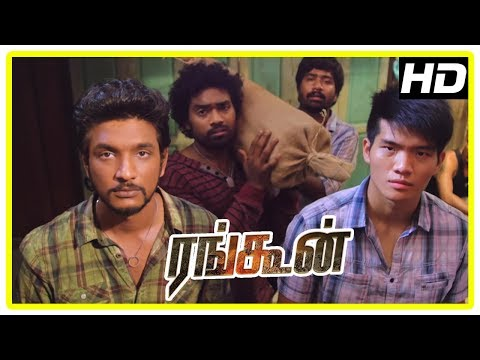 Rangoon Movie Scenes | Gautham and friends lose the money | Sana | Siddique