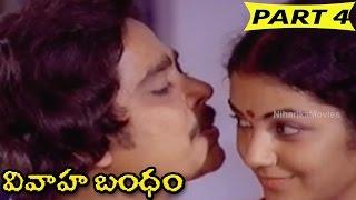 Vivaha Bandham Full Movie Part 4 || Visu | Krishna Babu | Uma | Manorama